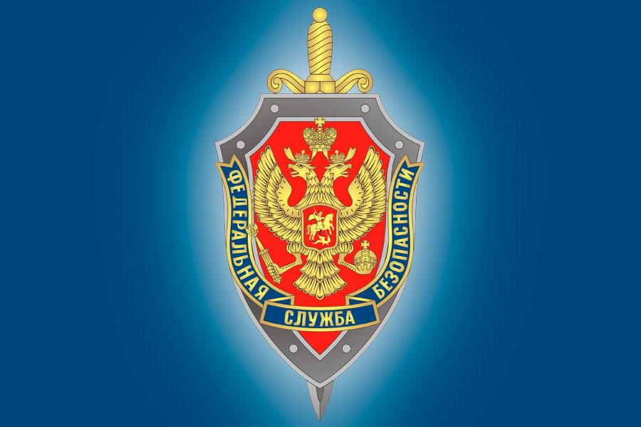Очередной громкий арест в ФСБ – опять биткоины