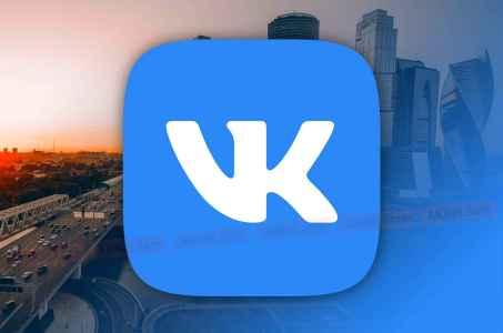 «Вконтакте» начала тестировать платформу VK Pay для юрлиц и индивидуальных предпринимателей