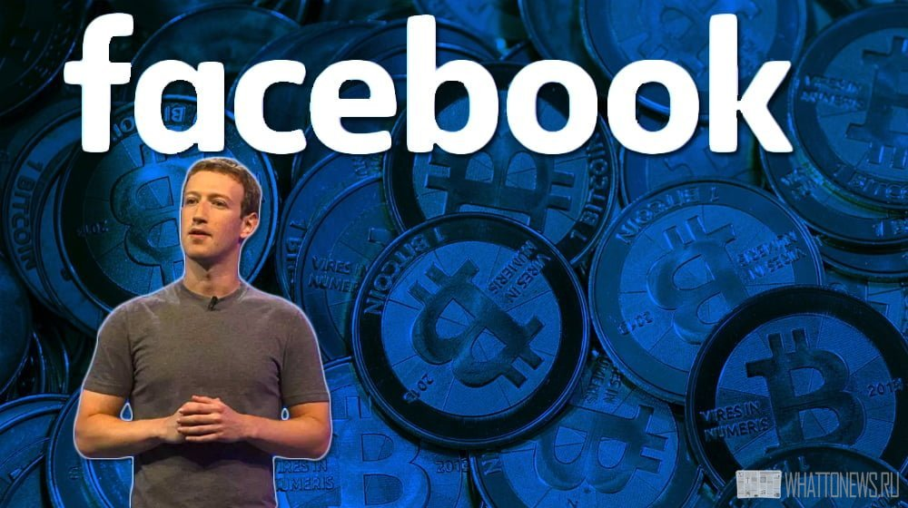 Weiss Ratings: Facebook Coin не криптовалюта