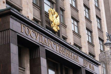 «Закон подвис»: в Госдуме решили пересмотреть законопроект о цифровых финансовых активах