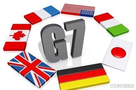 Во Франции создадут рабочую группу в G7 по стейблкоинам