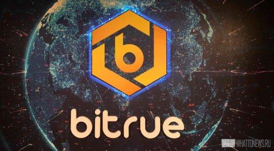 Хакеры похитили с криптобиржи Bitrue $4,5 млн в XRP и ADA
