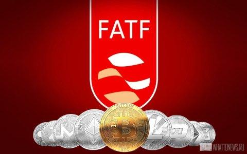 FATF опубликует правила регулирования деятельности в сфере цифровых активов 21 июня
