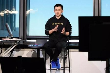 Чанпен Чжао: Высказывания Трампа о криптовалютах – полезно для криптоиндустрии