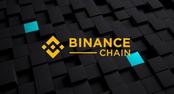 Форк сети Binance Chain запланирован на 15 июля