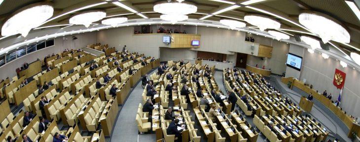 Госдума перенесла на осень принятие закона о цифровых финансовых активах