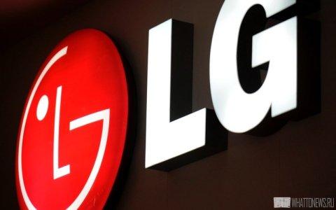 LG патентует торговую марку для криптокошелька