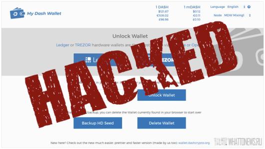 Хакеры взломали MyDashWallet и 2 месяца имели к нему доступ