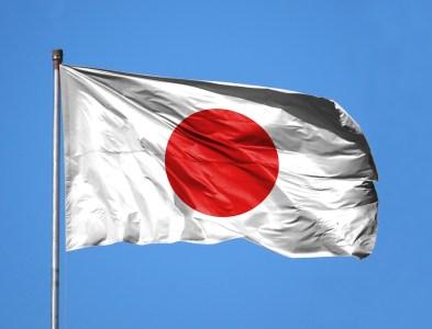 Япония отказалась от планов по выпуску национальной криптовалюты