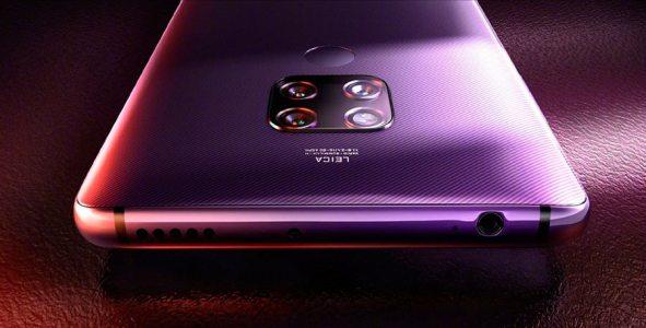 Huawei представили HarmonyOS