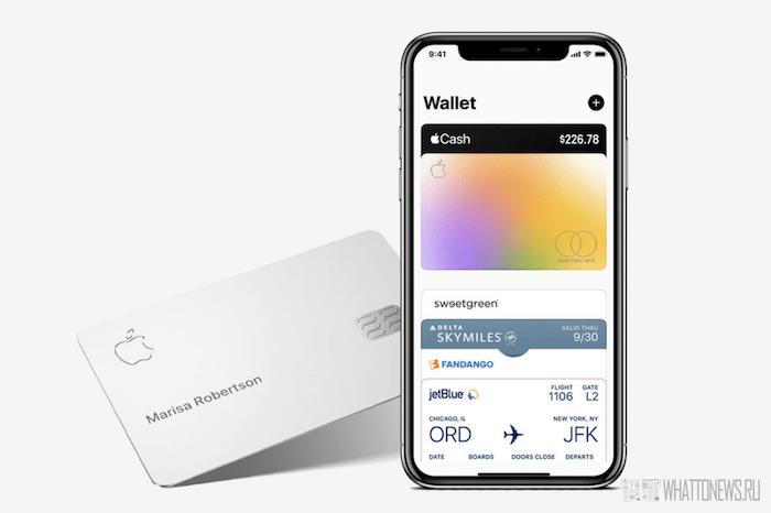 Apple запретила использовать свою карту для покупки криптовалют