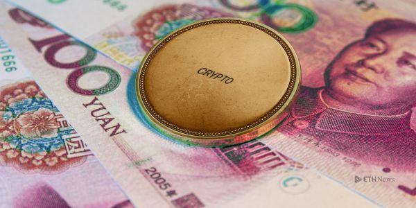 Компания Tencent и центробанк Китая опровергли сообщения о скором запуске цифрового юаня