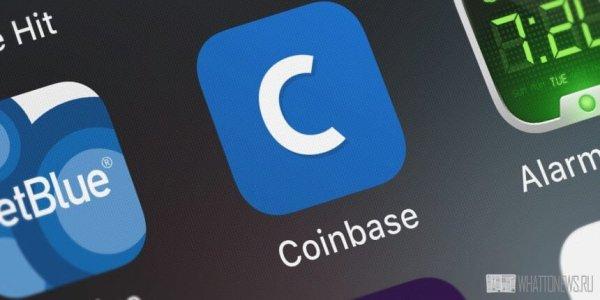 Coinbase Custody добавляет поддержку GRAM