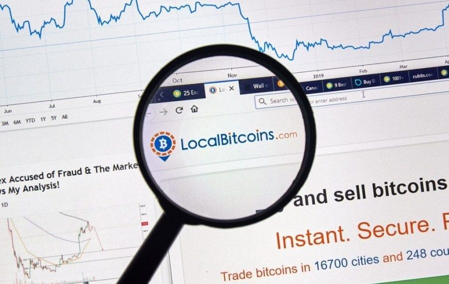 Обзор биржи LocalBitcoins: Регистрация, верификация, способы оплаты и торговля