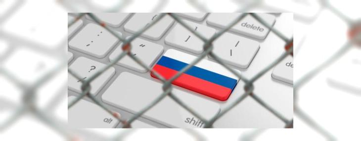 Дмитрий Песков заявил о неготовности России к «суверенному интернету»