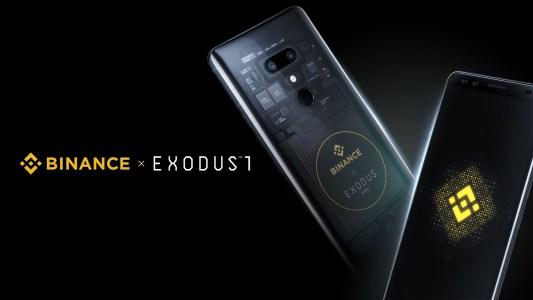 Binance и HTC начнут выпускать криптовалютный смартфон Exodus 1 Binance Edition
