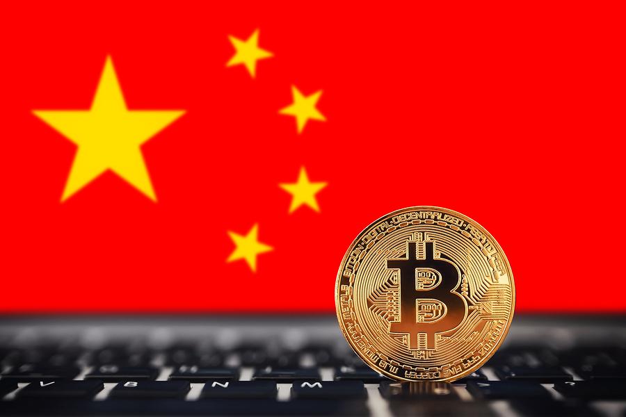 Китайские инвесторы вряд ли поддержат биткоин в ближайшее время