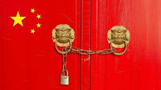 Китай запретил использование Etherscan