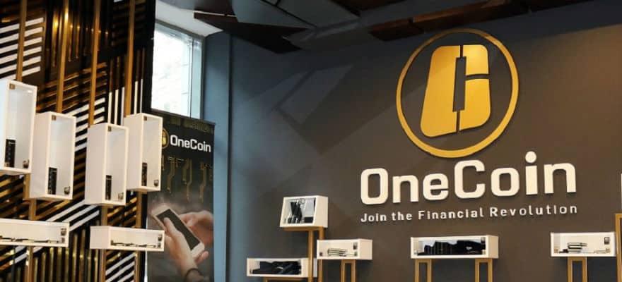 Сайт финансовой пирамиды OneCoin закрылся