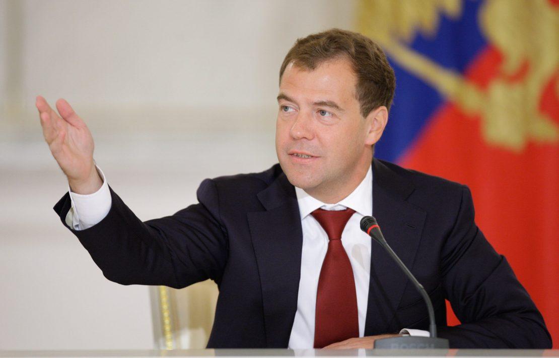 Дмитрий Медведев указал на необходимость разумного крипторегулирования