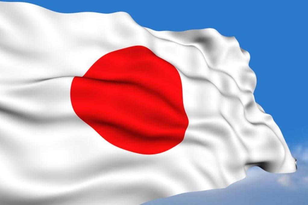 Япония готовит предложение по цифровой иене «в противовес» Facebook и Китаю