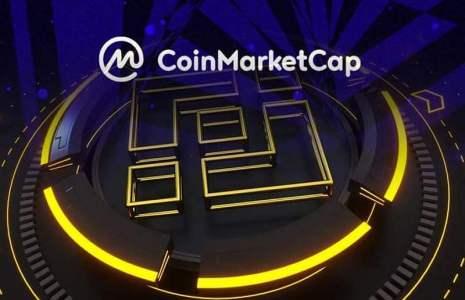 В CoinMarketCap рассказали о покупке Binance