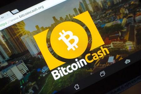 Что необходимо знать о хардфорке Bitcoin Cash