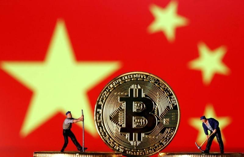 На сайте национального телевидения Китая написали про биткоин