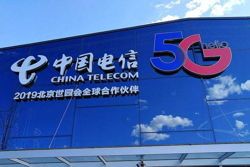 В China Telecom улучшают 5G-сеть с помощью блокчейна