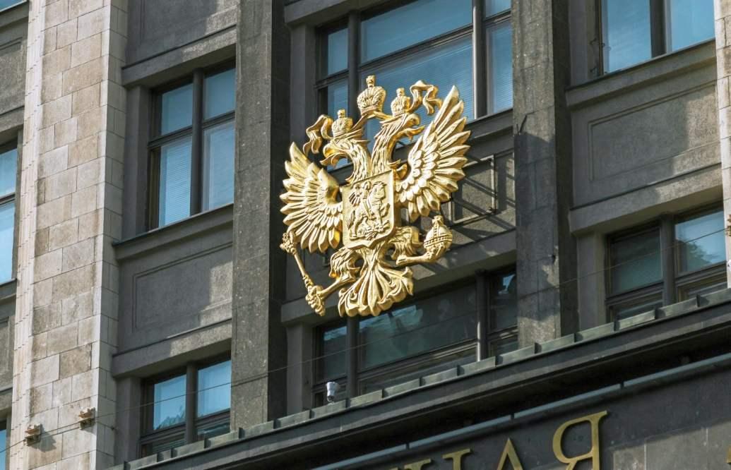 Крипторегулирование в РФ: Самое важное отложено на осень