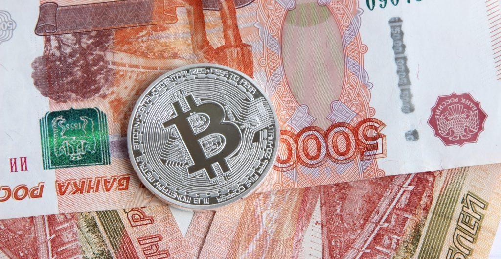 Врач из Петербурга решил вложиться в биткоин, но лишился 800 000 рублей