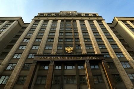 Госдума в течение месяца изучит предложения Минфина по ограничению криптосделок