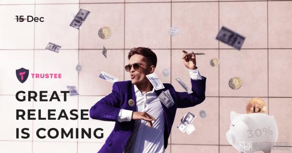 Большой релиз Trustee Wallet или как сэкономить на биткоин транзакциях. Часть 4