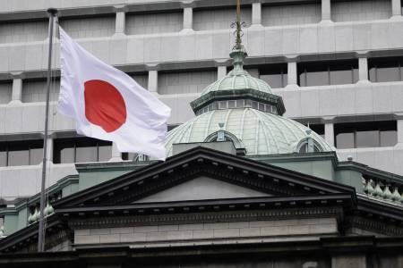 Банк Японии начинает готовиться к разработке цифровой иены