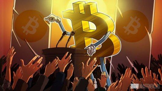 Что мешает массовому принятию биткоина и когда криптовалюты станут мейнстримом?