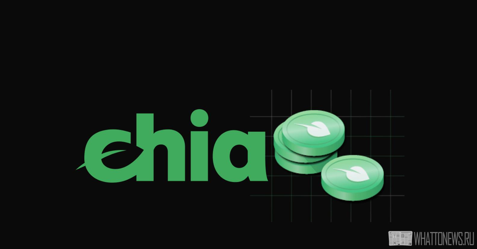 Криптовалюта Chia Network: в чем суть проекта, перспективы и майнинг XCH