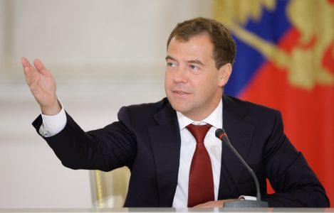 Дмитрий Медведев уверен, что у биткоина нет будущего