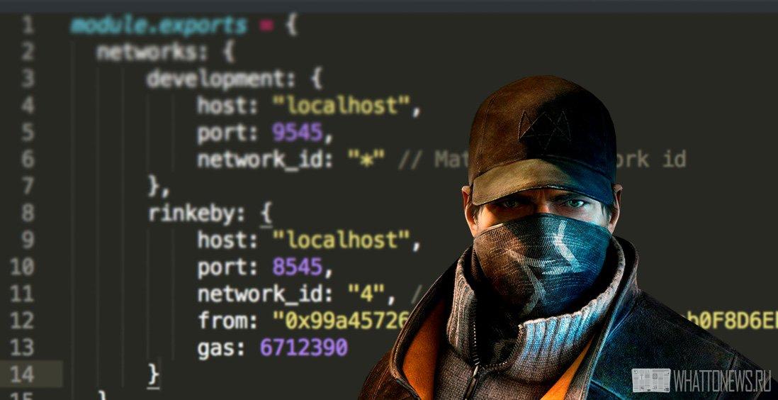 Хакеры взломали DeFi-протокол EasyFi, похитив $80 миллионов