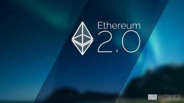 Контракт Ethereum 2.0 достиг более 5 млн заблокированных ETH