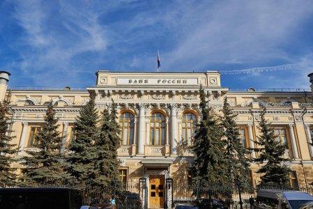 Банк России протестировал три криптовалютных сервиса