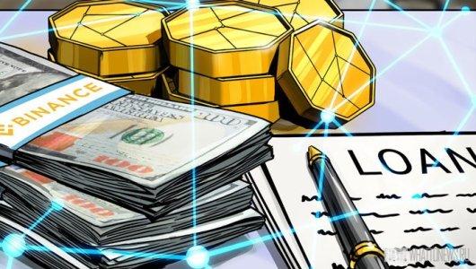 Binance Loans — как получить криптозайм под залог криптовалюты на Бинанс?