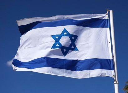Израиль сообщил о начале тестирования своего токена