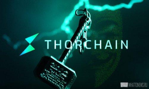 Токен THORChain RUNE прибавил в цене 39%, несмотря на взломы