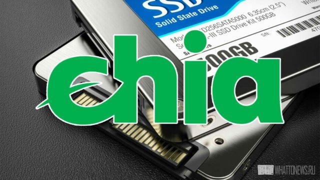 Майнеры Chia продают оборудование из-за падения цены монеты