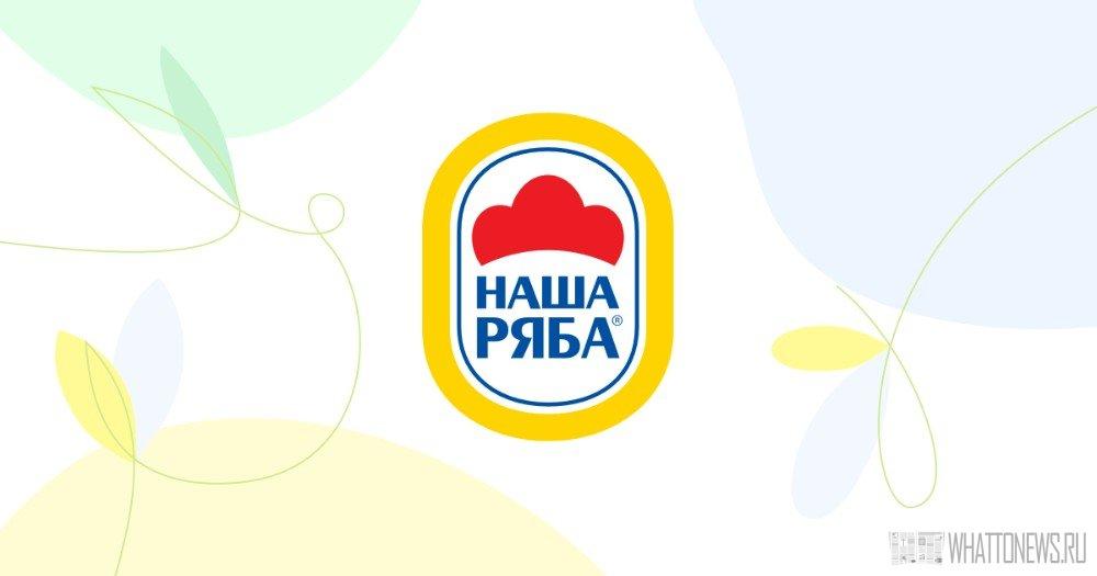 Логотипы «Нашей рябы» продают на Binance NFT
