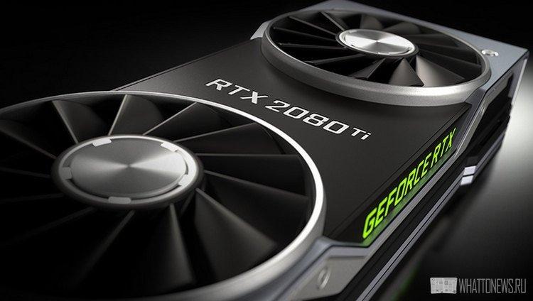 Видеокарта GeForce RTX 2080 в майнинге: доходность, настройка и разгон