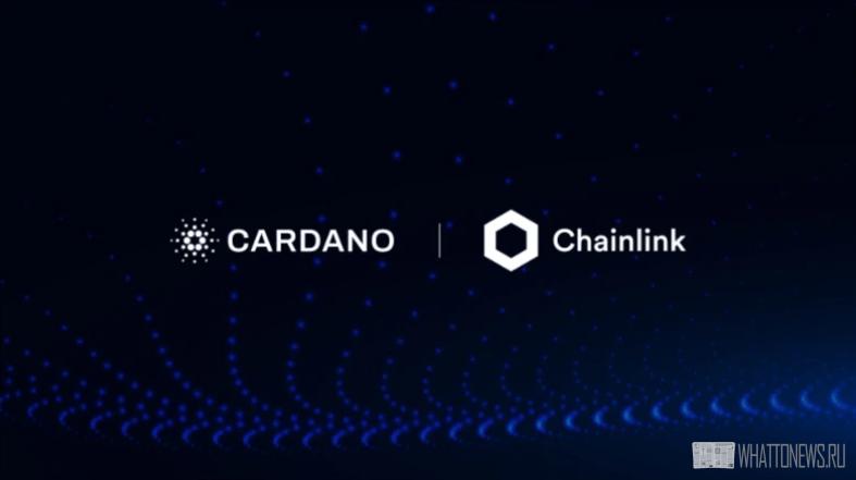 Оракулы Chainlink интегрированы для продвинутых смарт-контрактов Cardano
