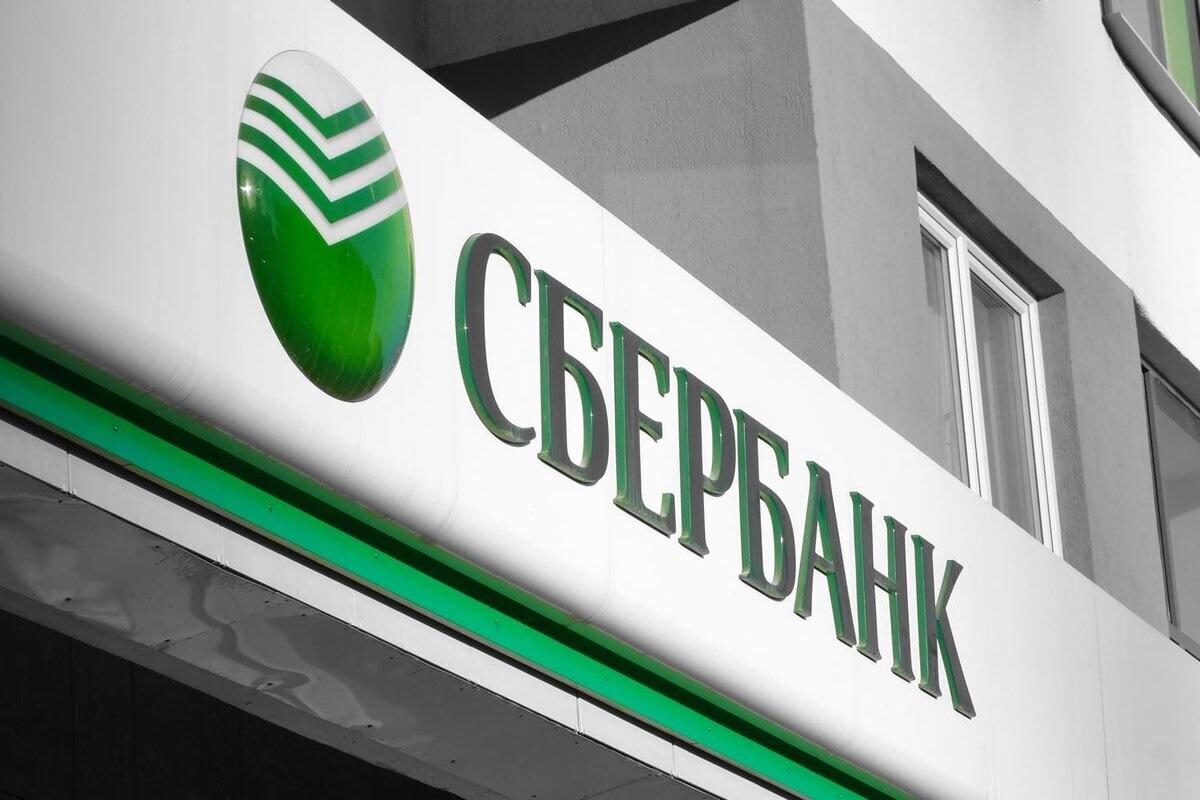 ЦБ может до конца сентября зарегистрировать блокчейн СберБанка