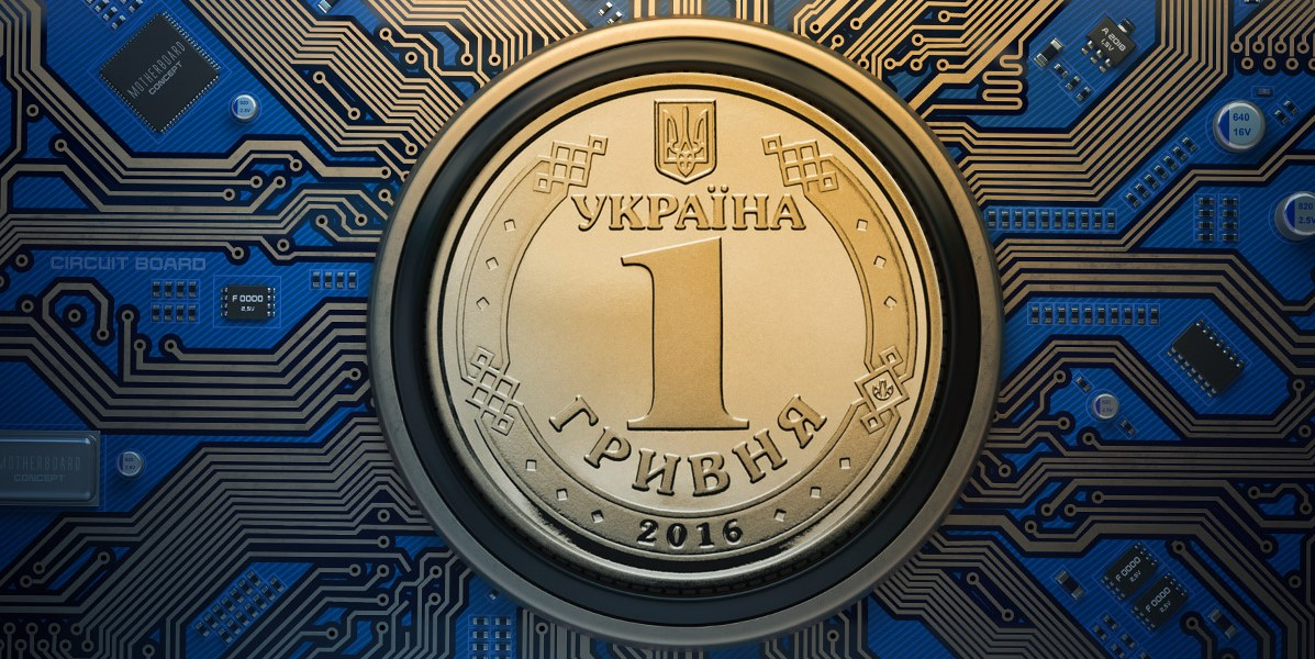 ЦБ Украины анонсировал первые зарплаты в цифровой гривне