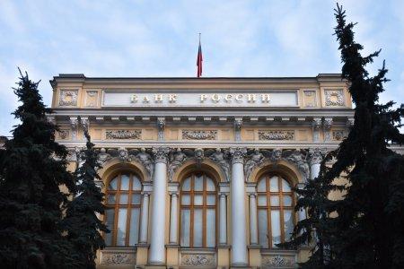Центробанк РФ будет препятствовать отправке средств на криптобиржи